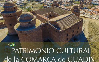 El patrimonio de la comarca de Guadix se asoma a la red gracias al CEPS y el apoyo del GDR